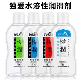 独爱水溶性极润人体润滑油大容量220ml