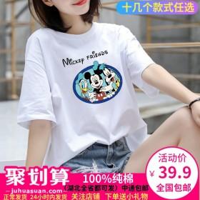 100%【纯棉】 白色短袖T恤女宽松韩版大码胖mm