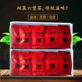 一盒六堡茶 (一盒20小包)