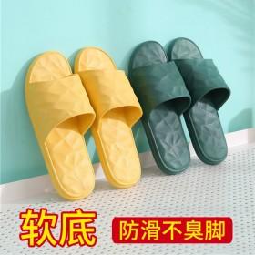 新款pvc凉拖鞋女室内外情侣居家按摩浴室洗澡防滑塑