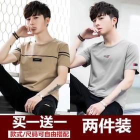 短袖男韩版学生修身男士t恤印花半袖青少年衣服男夏季