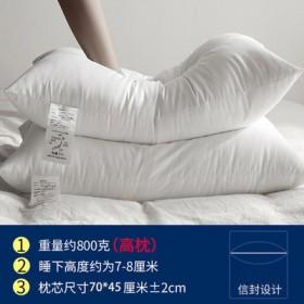 一对星级酒店羽丝绒枕头枕芯枕成人单双人护颈保健枕