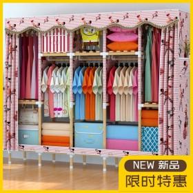 简易衣柜实木布衣柜双人大号组装衣橱折叠收纳架柜子牛