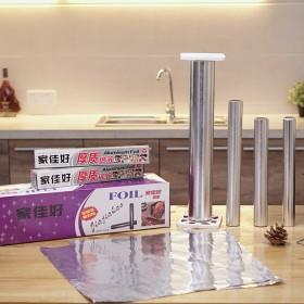 锡纸烧烤家用烤箱盘厨房烘焙烤鱼肉红薯鸡翅花甲锡箔纸