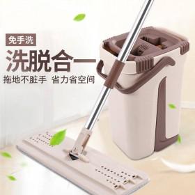 抖音推荐拖把刮刮乐免手洗平板刮一拖净家用懒人干湿两