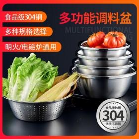食品级304不锈钢盆子套装加厚家用厨房打蛋和面洗菜