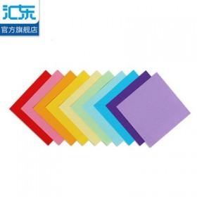 【汇东】10色混装200张彩色折纸
