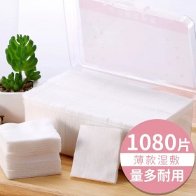 1080片盒装】洗脸巾洗面巾化妆棉卸妆棉棉柔巾纸巾