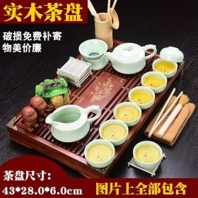27件套功夫茶具套装家用整套陶瓷功夫茶盘