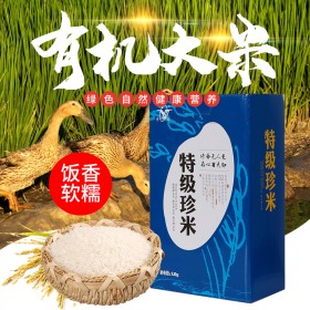 有机米新米香米南粳9108香米粥2.5kg礼盒大米