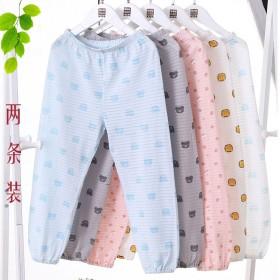 儿童竹节棉防蚊灯笼裤2件装
