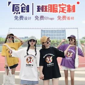 班服定制t恤短袖学生夏季全身印五分袖纯棉宽松印字