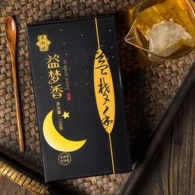 【2盒】【2盒】益梦香睡眠质量差茶养生茶