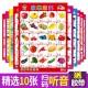 儿童汉语拼音字母表无声挂图儿童墙贴启蒙认知宝宝看图  2586398