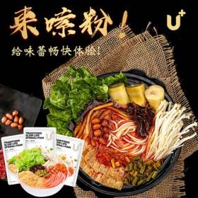 正宗柳州特产酸辣螺蛳粉米线速食方便面钢五区顾大