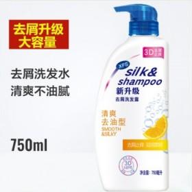 【全新升级】正 品洗发水 丝质柔滑 清爽去油沐浴露