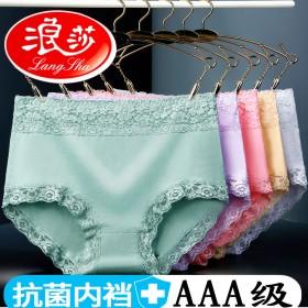 浪莎4条95%棉中腰银离子内裤女蕾丝纯色棉质内裤