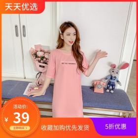 韩版休闲显瘦时尚气质2020新品初夏短袖T恤中长款