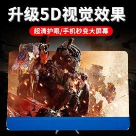 紫杰5D新款手机超清皮套视频放大器 手机放大器
