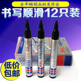 5支装记号笔大头笔快递物流笔加长墨水黑色箱头笔