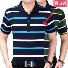 【多色可选】夏装男短袖T恤中年男士POLO衫半袖男