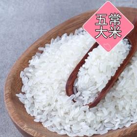 五常大米10斤稻花香米东北特价长粒香米
