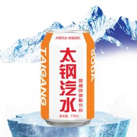 汽水6瓶甜橙味/柠檬味饮料