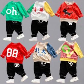 2020春季卡通卫衣套装童装韩版长袖长裤休闲两件套