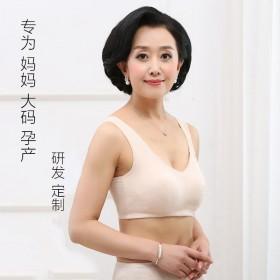 中老年文胸妈妈孕产大码棉质背心无钢圈妇女内衣聚拢舒