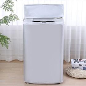 牛津布防水防晒洗衣机罩加厚波轮洗衣机套全自动上开盖