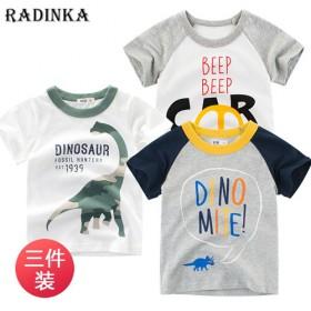 三件套2020夏新品童装韩版儿童短袖T恤男宝宝衣服