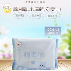 [整箱56包]棉柔巾一次性洗脸巾婴儿湿巾干湿两用