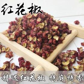 100g花椒大红袍藤椒泡脚花椒粉四川香料调料大全特