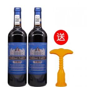 现货秒发-法国进口原装原瓶葡萄酒送礼袋
