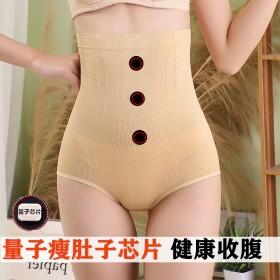 【快瘦十斤】燃脂收腹内裤女高腰美体塑身提臂束缚产后