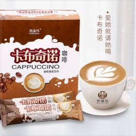 卡布奇诺速溶咖啡25gx24条