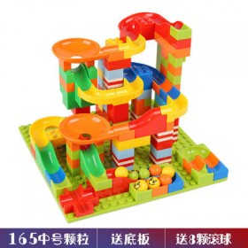儿童大颗粒滑道积木玩具宝宝小男孩女