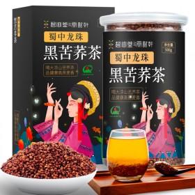 四川大凉山黑苦荞麦茶麦香特级罐装苦芥浓香型乔麦