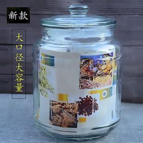 密封罐玻璃果酱瓶带盖食品蜂蜜柠檬罐子小瓶罐泡菜子大