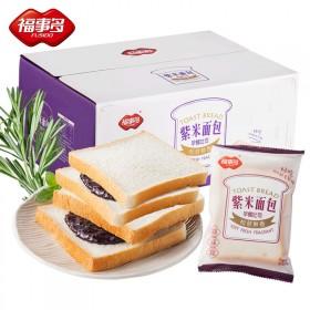 【2斤】福事多乳酸菌夹心吐司紫米面包早餐