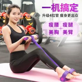 脚蹬拉力器仰卧起坐辅助器瑜伽运动拉力带弹力绳 常规