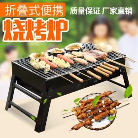 烧烤架户外木炭烧烤炉子家用便携BBQ加厚烤肉箱