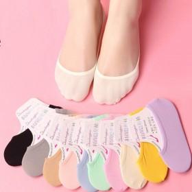 袜子女超薄隐形袜夏季魔术袜硅胶防滑船袜女防臭丝袜女