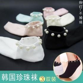 3双装网红珍珠袜子女韩版短袜百搭春夏季浅口船袜女