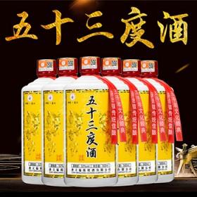 整箱6瓶装猛酱白酒2020款新品特价厂家直销