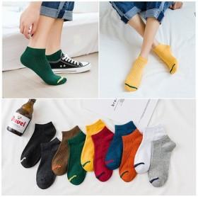 浅口短袜子中性棉袜