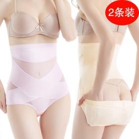 产后收腹内裤女高腰塑身束缚提臀神器瘦肚子束腰塑形美