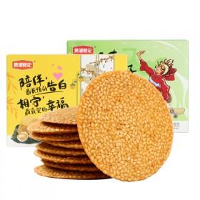 黄浦和记蛋清芝麻甜薄脆片饼干165g 3盒