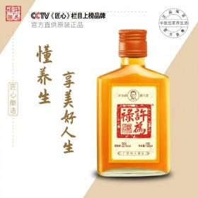 中国保健酒许为禄真元酒100ml24瓶装