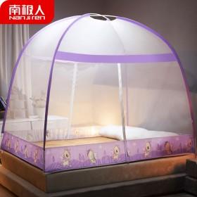 南极人蚊帐免安装蒙古包加密公主风1.8米床家用